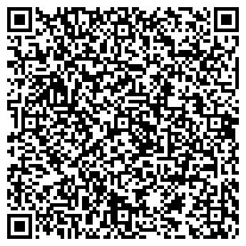 QR-код с контактной информацией организации Орке машинери, ТОО