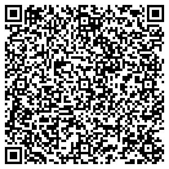 QR-код с контактной информацией организации Ак Рауан, ТОО