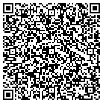 QR-код с контактной информацией организации АТП Каскад, ТОО