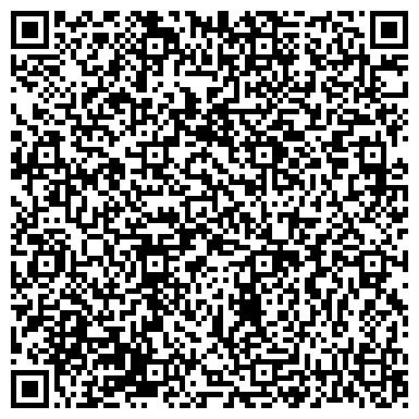 QR-код с контактной информацией организации Central Asia Company (Централ Азия Компани), ТОО