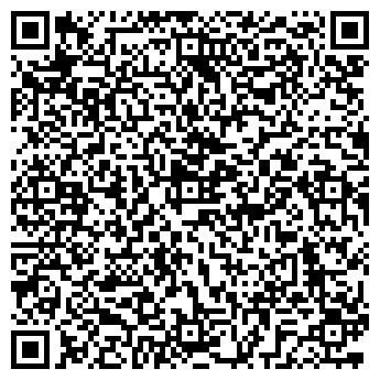 QR-код с контактной информацией организации РЕМСТРОЙУСЛУГИ, ТОО