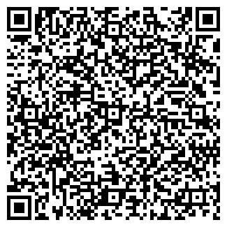 QR-код с контактной информацией организации Lift master (Лифт мастер), ТОО