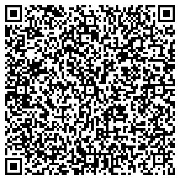 QR-код с контактной информацией организации КазТехноКасiп, ТОО