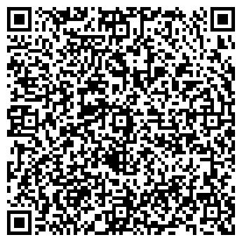 QR-код с контактной информацией организации КазПетроМаш, ТОО