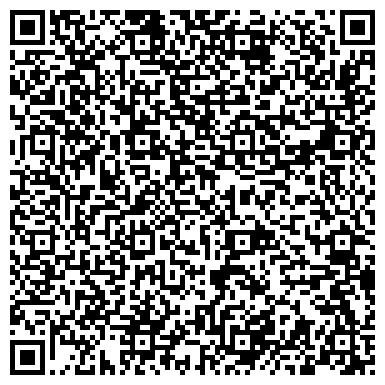 QR-код с контактной информацией организации Сталестроительная компания, ТОО