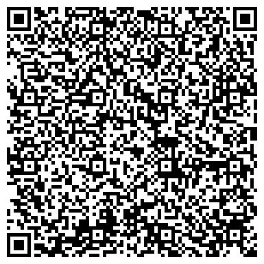 QR-код с контактной информацией организации Дер Трейд Компани (Der Trade Сompany), ТОО