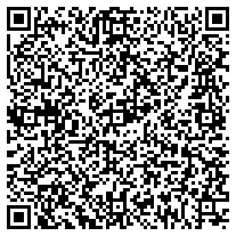 QR-код с контактной информацией организации Arma LTD (Арма ЛТД), ТОО