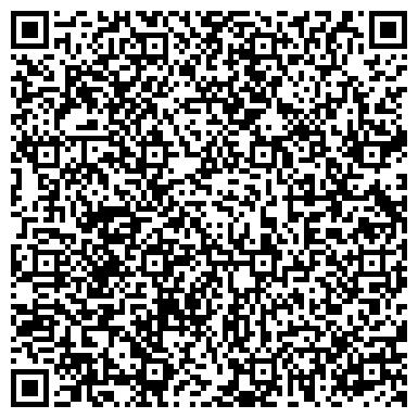 QR-код с контактной информацией организации Asia Metiz (Азия Метиз), ТОО