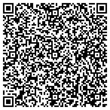 QR-код с контактной информацией организации Универсал Трейдинг, ТОО
