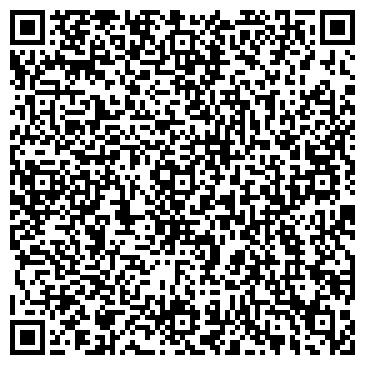 QR-код с контактной информацией организации Dostar Лифт (Достар), ТОО