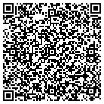 QR-код с контактной информацией организации Круг Компания, ТОО
