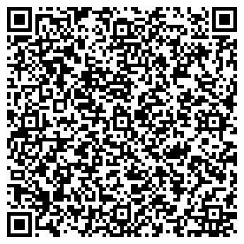 QR-код с контактной информацией организации Cressi (Кресси), ТОО