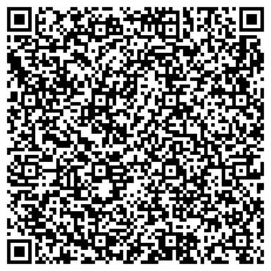 QR-код с контактной информацией организации ТМК-Казтрубпром, ТОО
