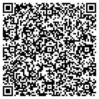 QR-код с контактной информацией организации Альфа Колор, ТОО