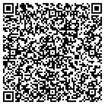 QR-код с контактной информацией организации ПРОЛЕТАРСКИЙ ЗЖБИ, ТОО
