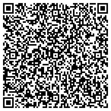 QR-код с контактной информацией организации Аруслам, ТОО