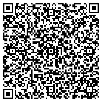 QR-код с контактной информацией организации S&S (Эс энд Эс), ТОО