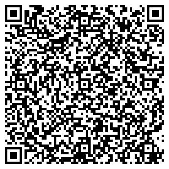 QR-код с контактной информацией организации КОМПЛЕКС ТОО