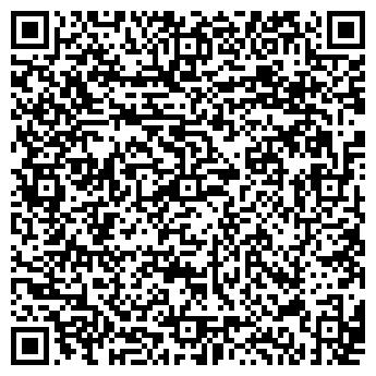 QR-код с контактной информацией организации ПРОЛЕТАРСКВОДСТРОЙ, ОАО