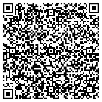 QR-код с контактной информацией организации СнабТорг-S Компания, ТОО