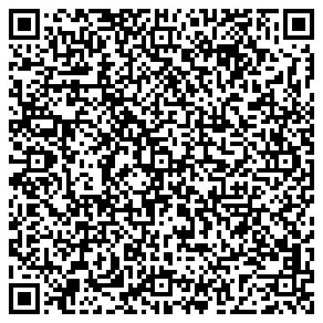 QR-код с контактной информацией организации Шанс-KZ (Шанс-КЗ), ТОО