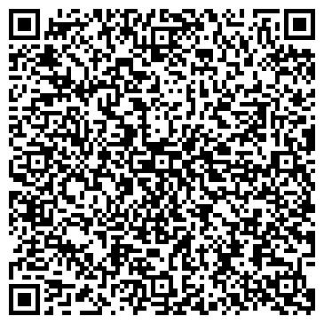 QR-код с контактной информацией организации Maress (Маресс), ТОО
