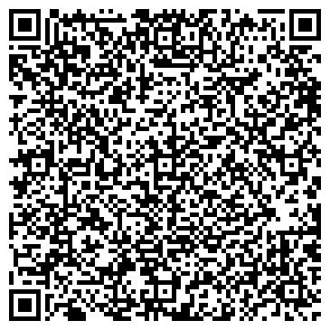 QR-код с контактной информацией организации Ростини, УЧПП