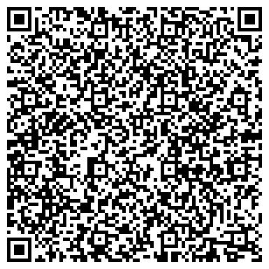 QR-код с контактной информацией организации Волгоцеммаш-Казахстан, ТОО