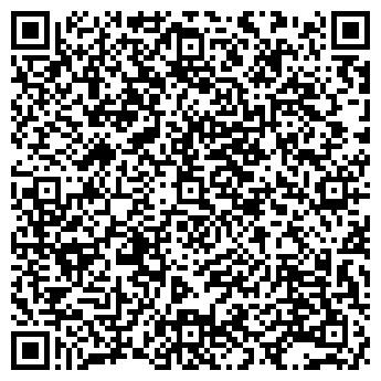 QR-код с контактной информацией организации КАТАДА, ТОО