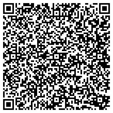 QR-код с контактной информацией организации КазАвиаСпектр, ТОО