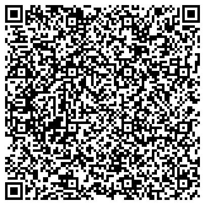 QR-код с контактной информацией организации Grand Family (Гранд Фемили), ТОО
