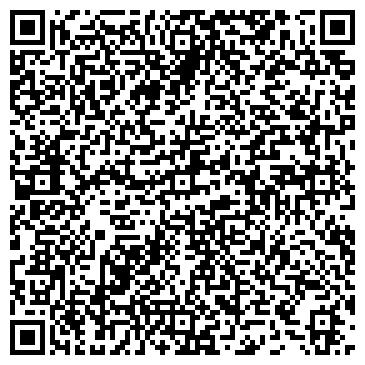 QR-код с контактной информацией организации Alfard (Алфард), ТОО