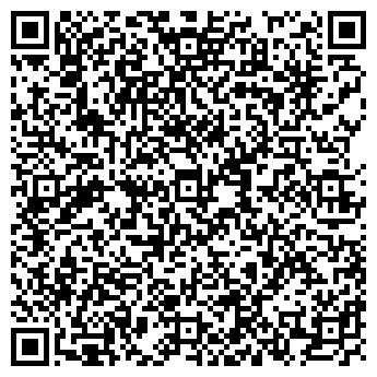 QR-код с контактной информацией организации Крот Техникс, ТОО