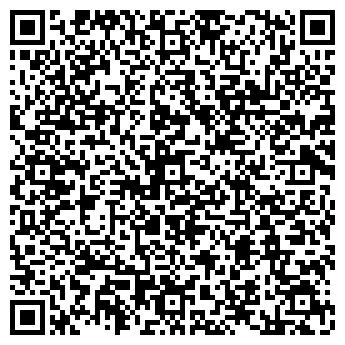 QR-код с контактной информацией организации Про-Сервис Плюс, ТОО