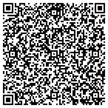QR-код с контактной информацией организации Shan Bao (Шан Бао), ТОО