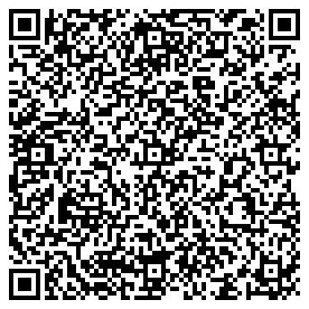 QR-код с контактной информацией организации Торговый Дом СЭЗ, ТОО