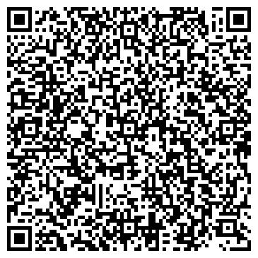QR-код с контактной информацией организации РЕМОНТНЕНСКИЙ АГРОСТРОЙ ПРЕДПРИЯТИЕ