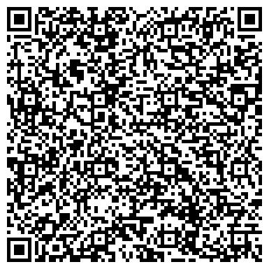 QR-код с контактной информацией организации Lift Engineering (Лифт Инжиниринг), ТОО