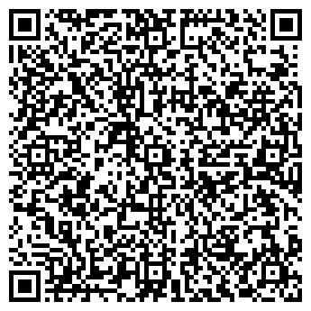 QR-код с контактной информацией организации Алмаз-Транс Kz, ТОО