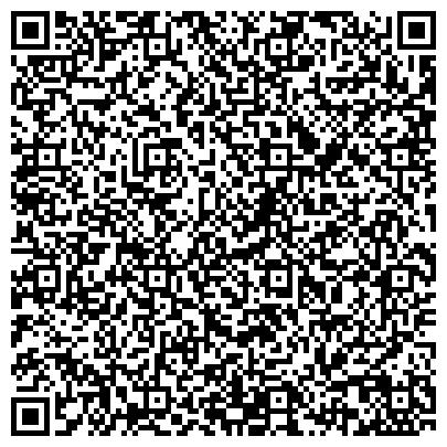 QR-код с контактной информацией организации Жаңа ғасыр 2030, ТОО