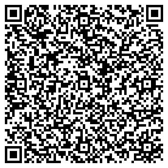 QR-код с контактной информацией организации Магнетик, ТОО