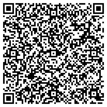 QR-код с контактной информацией организации Гидроадвентис, ООО
