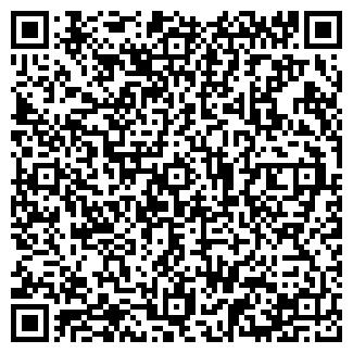 QR-код с контактной информацией организации Элант, ТОО