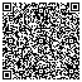 QR-код с контактной информацией организации KazOtanGroup (КазОтанГруп), ТОО