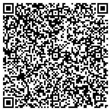 QR-код с контактной информацией организации Cyt LTD (Сут ЛТД), ТОО