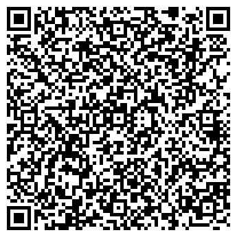 QR-код с контактной информацией организации Интеркоммерц, ТОО