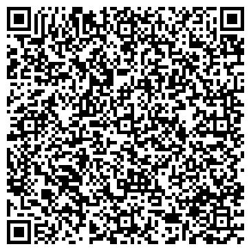 QR-код с контактной информацией организации Лифт-Транс Логистик, ТОО