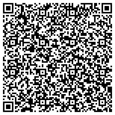 QR-код с контактной информацией организации ЛифтМонтажСервис, ТОО