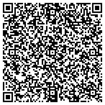 QR-код с контактной информацией организации Кустанайлифтинвест, ТОО