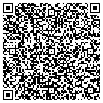 QR-код с контактной информацией организации Liftcomp (Лифткомп), ТОО